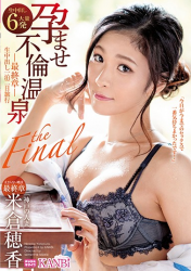 KBI-005 Impregnation Immorous Spa Final Chapter Cum Inside Couple Two Nights