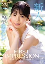 IPX-235 FIRST IMPRESSION 130 Junmai - Birth Of A Beautiful Pure Bishoujo - Kaede Karen