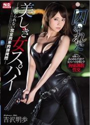 SSNI-379 A Captured Beautiful Woman Spy - Completely Restrained Flesh Torture Not Escaped