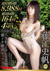 ABP-834 First Time In My Life · Trance Condition Fast Iki Cum Sex 50 Full Body Rebellion Cramps Cum