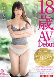 DIC-055 18 Years And 10 Months. 10 Girls, AV First Shot Of Expectation And Anxiety