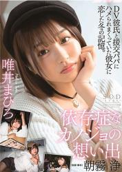 STARS-196 Memories Of Addictive Girlfriend Mahiro Yui