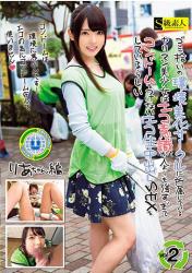 SUPA-426 Yariman Beauty Girl Belonging To The Environment Beautification Circle Of Garbage