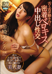 IPX-312 Tongue And Tongue Are Intertwined Close Contact Berokisu Creampie Sexual Intercourse