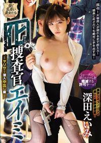 PRTD-024 Taki Investigator Aemi-Cum Infiltrating Pies Compilation-Fukada Emi
