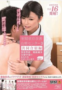 SDDE-593 Ejaculation Dependence Improvement Treatment Center 3 Joint Training Hen Abnormal Libido
