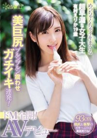 CAWD-024 A Super-premature Ejaculation Female College Student Erika Arimura 19-year-old
