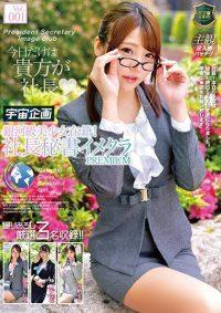 MDTM-568 Enrolled In A Galaxy-class Beautiful Girl!President Secretary Imekura Premium Vol.001