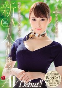 JUL-036 Newcomer Active Married Cabin Attendant Sho Aoyama 28-year-old AVDebut
