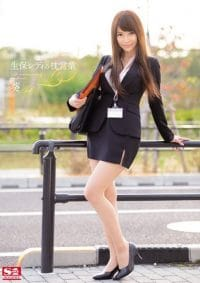 SNIS-420 Life Insurance Lady Of Pillow Sales Aoi