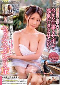 DVDMS-512 Nampa AV In The Amateur Town One Out Of 100,000 Yen Sex Outrageous Trip Beautiful