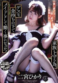 ATID-403 In Order To Protect His Family, He Decided To Work As A Maid Under A Guess Rich Man. Hikari Ninomiya