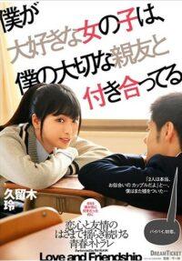 BFD-005 The Girl I Love Is Rei Kuruki, Who Is Dating My Dear Best Friend